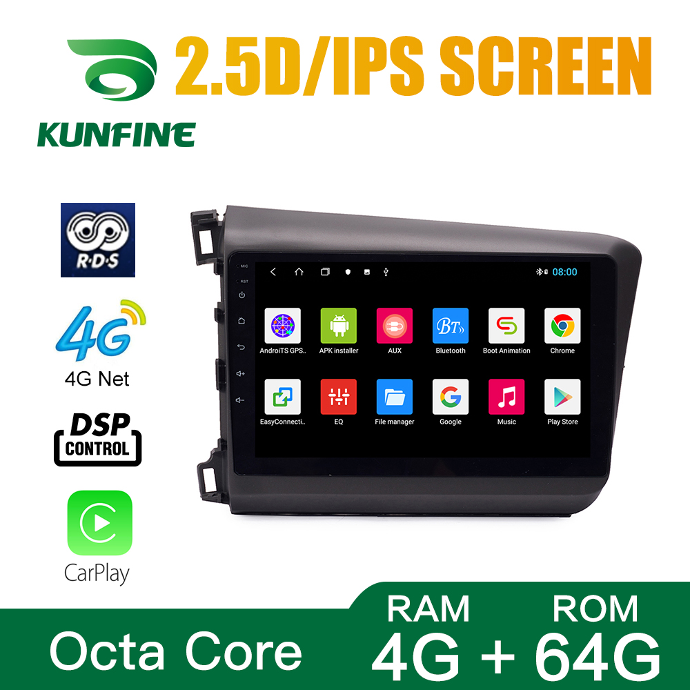 Octa Core 1024*600 Android 10.0 Car DVD GPS Navigation Player Deckless Car Stereo for Honda <font><b>Civic</b></font> 2012-2015 Radio Headunit Wifi image