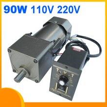 90W מסכת מכונה מנוע AC 110V 220 240V 50/60HZ נמוך מהירות חשמלי גיר מפחית מנוע עם בקר מהירות משתנה CW CCW
