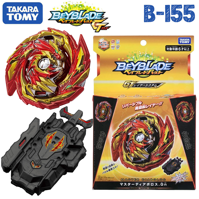 Takara Tomy Bayblade Burst GT B-155 Lord evil dragon Blaster Bayblade be blade top spinner Classic Toys for Children
