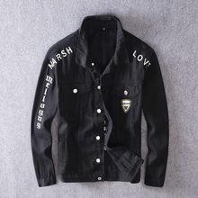 Новая весенне осенняя модная мужская куртка с черной вышивкой