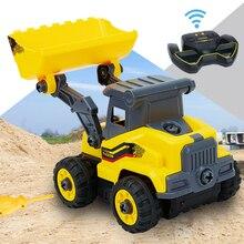 RC מכונית צעצוע DIY שלט רחוק חופר משאית דחפור להרכיב דגם ערכת לילדים בני רדיו בקרת מכונת