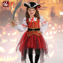 Hot childrens performance clothing festival dance skirt girls suit cosplay pirate Halloween