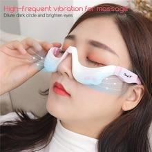 Электрический вибрирующий массажер для глаз, релаксация усталости глаз, релаксация, обогревающий терапевтический массажный инструмент для ухода за глазами 49