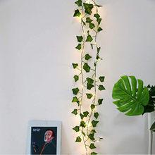 2m/20 led plantas artificiais luz da corda folha verde hera videira luz de fadas corda folhas de bordo guirlanda festa decoração do quarto