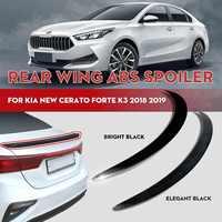 Abs samochód tylny bagażnik przedni spojler skrzydło straż matowy jasnoczarny dla kia cerato Forte sport GT 2018 2019