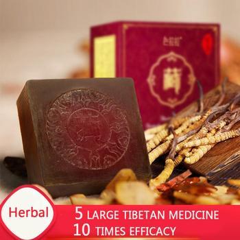 Wash Face Soap Natural Non-irritating Oil Control Removal Blackhead Facial Anti Mites Tibetan Medicine Soap Cleansing Soap TSLM1 1
