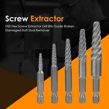 HSS Hex Screw Extractor Drill Bits Guide Broken Damaged Bolt Stud Remover Electric Coarse Tooth Removal Tool Home(China)