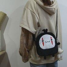 Little-Bag Plush-Crossbody-Bag Female Korean Fashion Student Ugly Wild-Ins-Net Wave Red