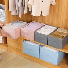 4 colors Cotton Linen Toy Storage Basket Closet Clothing Organizer Desktop Sundries Snacks Cosmetic Storage Basket Box