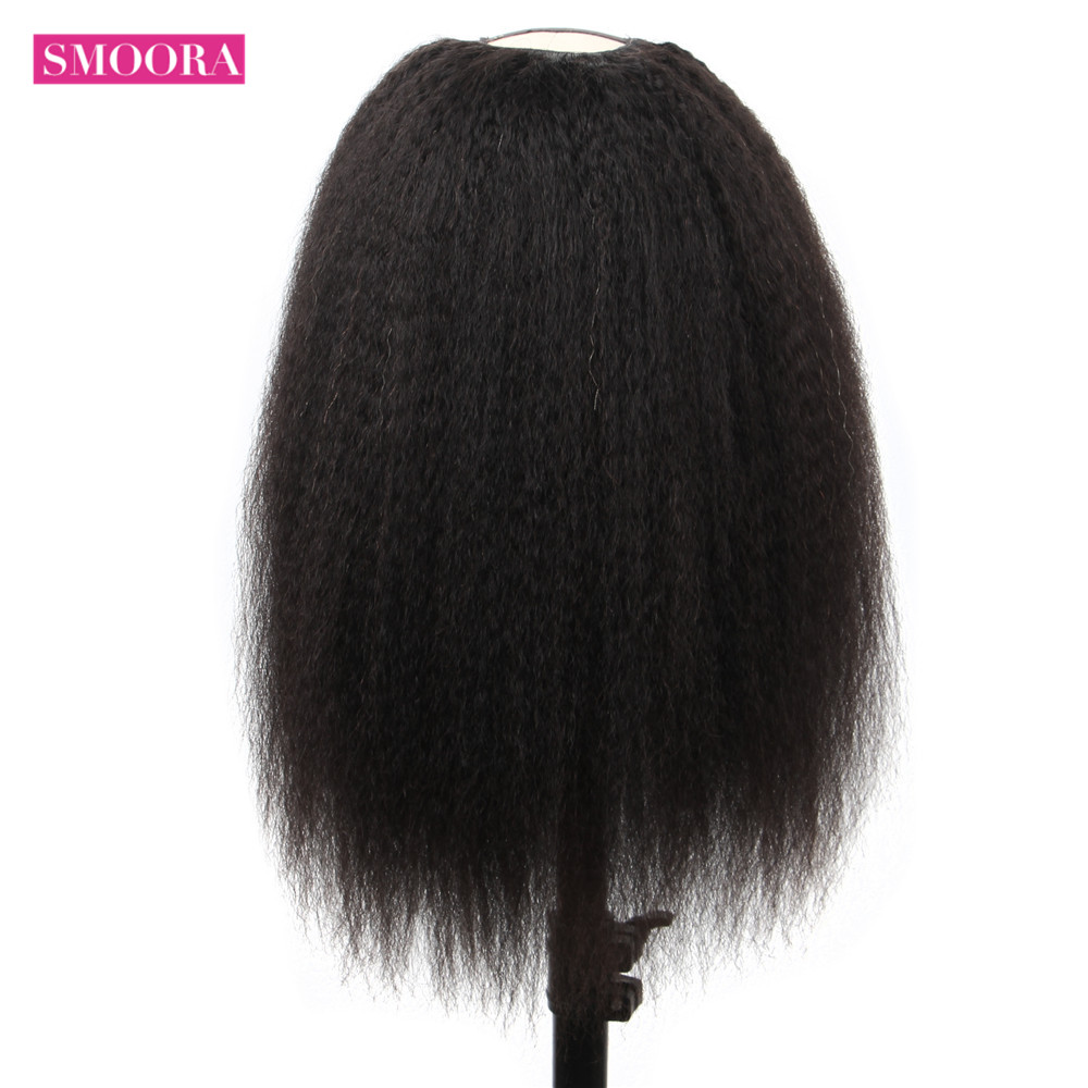 U Part Wigs  Kinky Straight Wig Full Machine Made U Shaped Wig 150% Density  Glueless  Wigs Can Color 3