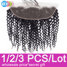 BY Hair 13x4 Lace Frontal Closure Kinky Curly Lace Frontal 8 22inch Ear to Ear Cheveux Humain Remy Hair Swiss Lace Frotnal