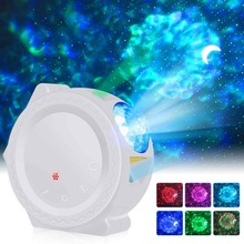 Galaxy projector Starry Sky Projector Star Night Light Projection 6 Colors Ocean Waving Lights Lighting Lamp for Kids sonoff