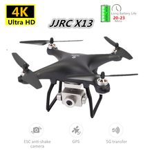 JJRC X13 5G WiFi RC Drone 4K GPS Brushless Motor Gimbal Stabilizer Profissional RC Quadcopter with Camera Dron Toys VS F777