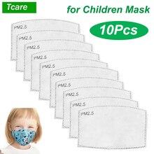 10 قطعة/المجموعة/المجموعة PM2.5 الفم قناع استبدال تصفية شريحة 5 طبقات غير المنسوجة الطفل الاطفال الكربون المنشط تصفية (4.7*3 بوصة)