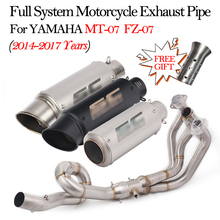 Full System Motorcycle Exhaust DB Killer Modified Escape Moto Pipe For YAMAHA MT07 FZ07 MT-07 FZ-07 MT 07 FZ 07 2014-2019 Years motorcycle exhaust modified scooter clamp on motorbike mid pipe slip on muffler exhaust mid pipe for yamaha mt 07 mt07 mt 07