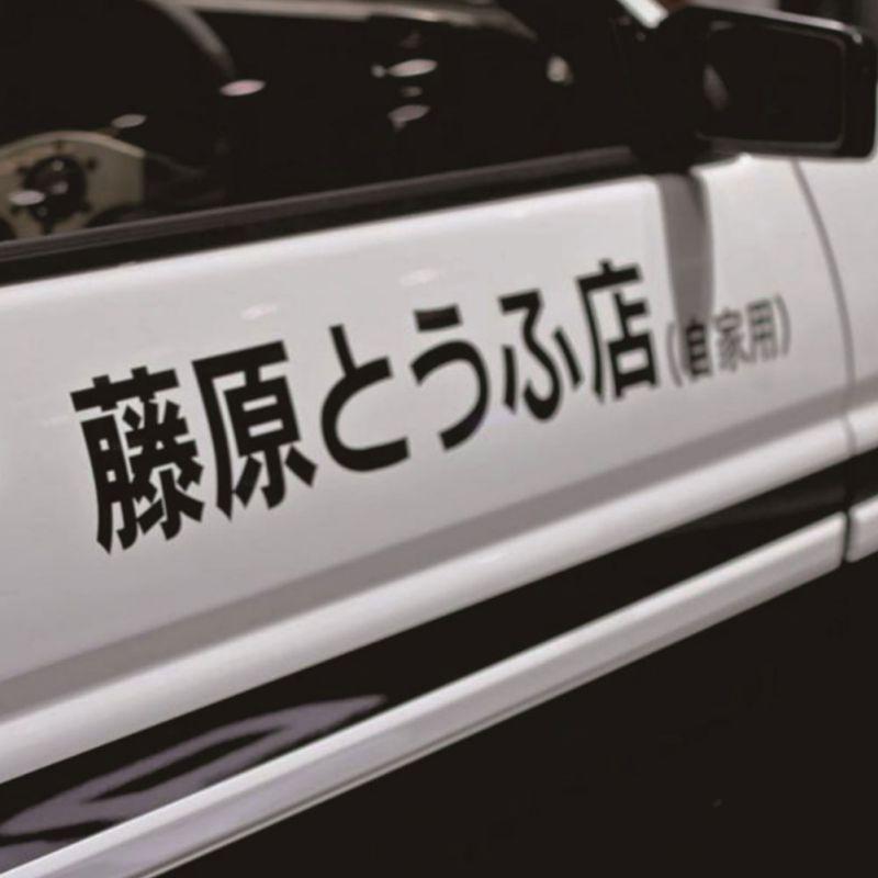 3M Graphics Mikasa Anime Vinyl Helmet Box Car Laptop Fridge Sticker Decal Decor