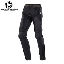 ROCK BIKER Motorcycles Riding Pants Wear resistant Drop proof Breathable Motocross Racing Trousers Mens Motobike Cycling Jeans