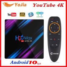 H96 מקסימום חכם טלוויזיה תיבת אנדרואיד 10.0 RK3318 4GB RAM 64GB ROM 4K WiFi Media Player אנדרואיד 9.0 10 H96MAX TVBOX Youtube ממיר