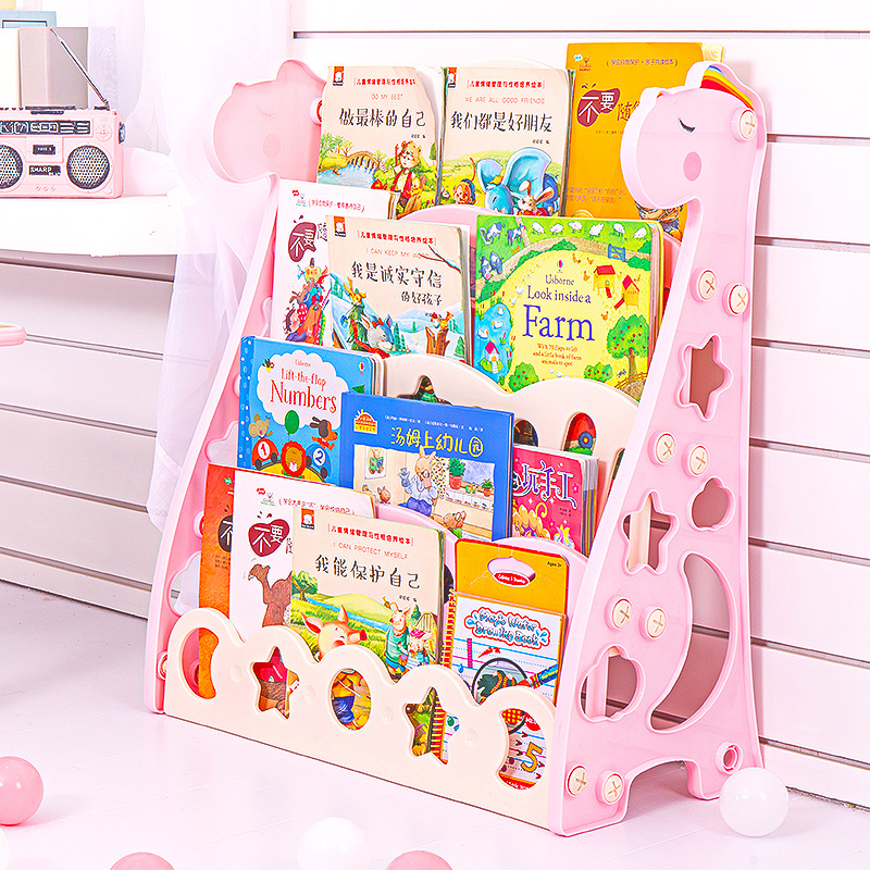Children's Bookshelf Floor Cartoon Plastic Storage Rack Kindergarten Map Bookshelf  Storage Cabinet Economic Student Bookcase