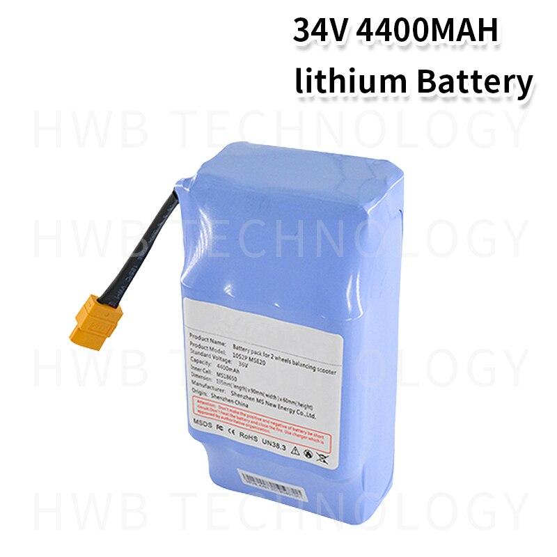 1 pc 36 V 4.4Ah 4400 mah haute vidange 2 roues scooter électrique auto équilibrage batterie au lithium pour auto-équilibrage convient 6.5