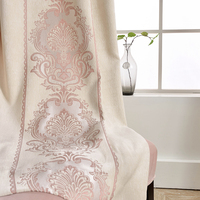 Light luxury simple European jacquard pink chenille shading curtain fabric for living room bedroom floor floating curtain