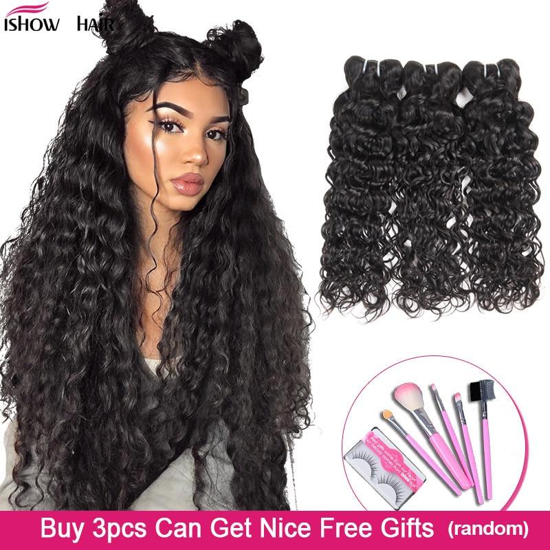 Ishow onda de água pacotes 100% feixes de cabelo humano cor natural cabelo brasileiro tecer pacotes comprar 3 ou 4 pacotes obter presentes agradáveis