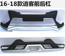 High strength plastic ABS Chrome Front&rear Bumpers Skid Protector Molding 2pcs For Nissan Qashqai 2008-2018 (front + back)