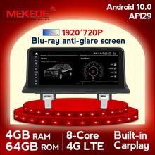 Nowy przyjazd! Mekede android10 nawigacja samochodowa gps odtwarzacz multimedialny dla BMW E81 E82 E87 E88 120i 2005-2012 z ekranem IPS tanie tanio CN (pochodzenie) podwójne złącze DIN 4*45 256G System operacyjny Android 10 0 VIDEO CD JPEG Good 1920*720 Wbudowany GPs