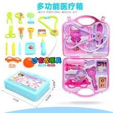 Игровой домик, обучающая медицинская коробка, Детский Маленький доктор, набор игрушек, чемодан, модель эхометра, медицинский шкаф