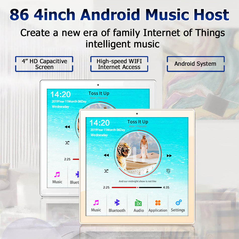 Home New Mini WiFi Bluetooth Touch Screen In Wall Audio Music Center Sound Amplifier tv tablet Smart Digital Stereo fm Amplifier 2
