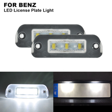 2pcs No Error Clear LED Number Plate Lamp Canbus For BENZ R-Class W251 ML-Class W164 GL-Class X164 White License Plate Light high quality chrome tail light cover for mercedes benz w164 ml class free shipping