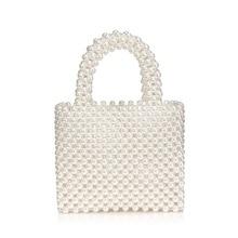 Handmade Pearl Bag Beaded Box Tote Women Party Retro Acrylic Plastic Tote