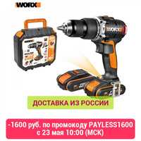 Electric Screwdriver WORX WX373 Power tools Screwdrivers Drill impact Drill impacts rechargeable