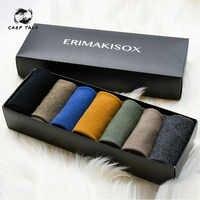7 paires/ensembles de coton femmes chaussettes affaires chaussettes décontractées femmes laine hiver chaud chaussettes femmes décontracté exquis boîte-cadeau