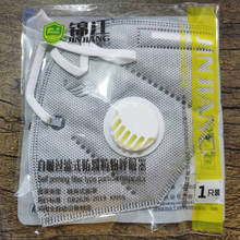 50 PCS KN95 Mask Antiviral Anti Influenza Breathing Safety N95 With filter month Face Mask For Corona Virus