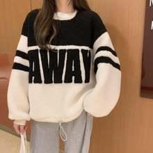 Модный новый Повседневный корейский Свободный пуловер в ленивом