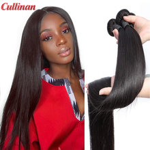 Прямые волосы Remy индийские человеческие волосы пучок двойные пряди натуральные черные 1-3 шарики шелковистые 100% человеческие волосы наращи...