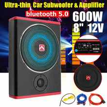 Car Subwoofer Speaker Car-Power-Amplifier Car-Audio 8inch Bluetooth 12V 600W Ultra-Thin