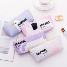 New Stationery Box Creative Cute Look at my pencil bag pencil bag inverted trapezoidal zipper bag pencil box