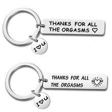 Chaveiro personalizado gravado obrigado por todos os orgasmos eu te amo 3000 chaveiro de aço inoxidável jóias dia dos namorados presente casal