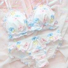 น่ารักญี่ปุ่น Bra & กางเกงชุด Wirefree ชุดชั้นใน Sleep Intimates ชุด Kawaii Lolita สีขาวและชุดกางเกง
