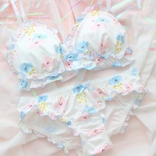 Cute Japanese Bra & Panties Set Wirefree Soft Underwear Sleep Intimates Set Kawaii Lolita Color White Bra and Panty Set