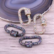 3PCS, Rainbow CZ Micro Pave Crystal Zirconia Oval Clasp, Screw Metal Clasps, Necklace Connector Clasps