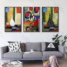 Абстрактная живопись маслом цветочный принт настенная Картина