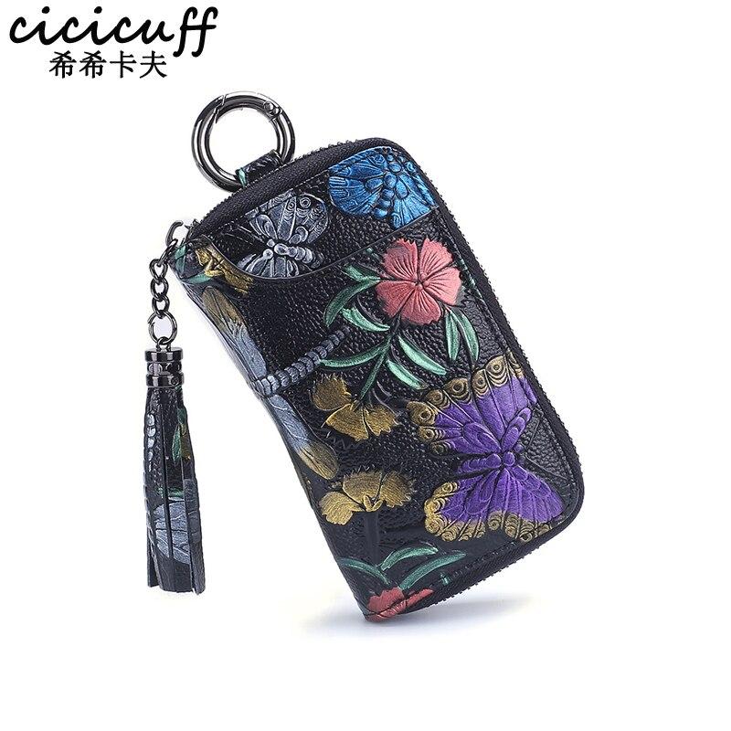 Fashion Rose Printing Key Case For Door Keys Cover Holder Genuine Leather Key Wallets Bag Tassel Women 8 Keys Holder Housekeeper