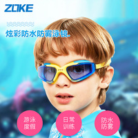 Large Frame CHILDREN'S Swimming Goggles Waterproof Anti fog BOY'S Swimming Glasses Girls High definition Comfortable Plain Glass Óculos de segurança     -