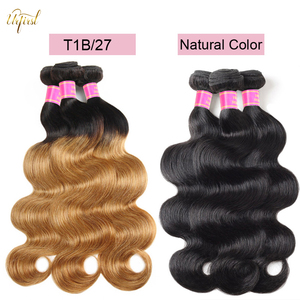 URFIRST Ombre Brazilian Hair Body Wave Bundles 1/3/4 Pieces Ombre Body Wave Human Hair Light Brown Natural Color Remy Hair Weft