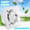 4-дюймовый вытяжной вентилятор  высокая скорость  низкий уровень шума  туалет  кухня  ванная комната  окно  потолок  стеновое стекло  маленьки...