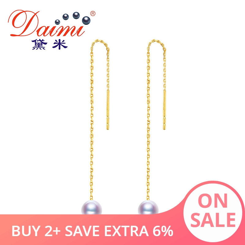 DAIMI Akoya Perle Ohrringe 4,5 5mm runde perle Top Qualität G18K 6,5 cm kette länge für Frauen freies Verschiffen-in Ohrringe aus Schmuck und Accessoires bei  Gruppe 1
