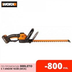 Nożyce do żywopłotu WORX WG261E szczotka elektryczna nóż akumulatorowy akumulator ogrodowy wiertła szczotkowe